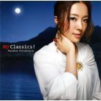 my Classics! / 平原綾香 (CD)