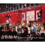 忌野清志郎 青山ロックン・ロール・ショー2009.5.9 オリジナルサウンドトラック(初回限定盤)(DVD付) 忌野清志郎 DVD付CD