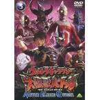ウルトラギャラクシー 大怪獣バトル NEVER ENDING ODYSSEY3 DVD