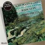グリーグ&シューマン:ピアノ協奏曲 ルプー CD