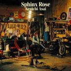 Sphinx Rose 浅井健一 CD