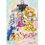ショッピングフレッシュプリキュア フレッシュプリキュア!(5) プリキュア DVD