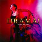 DRAMA! / 中島みゆき (CD)