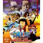 ワンピース エピソード オブ アラバスタ 砂漠の王女と海賊たち ワンピース Blu-ray