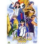 テニプリフェスタ2009 DVD