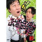 アームストロング 単独ライブDVD アームストロング DVD
