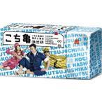 こちら葛飾区亀有公園前派出所 DVD-BOX 香取慎吾 DVD