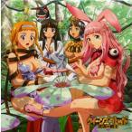 ショッピングクイーンズブレイド クイーンズブレイド流浪の戦士 webラジオCD vol.1 CD