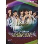 ℃-ute Cutie Circuit 2009〜9月10日は℃-uteの日〜 / ℃-ute (DVD)