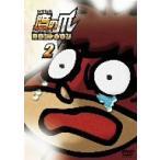 秘密結社 鷹の爪 カウントダウン 第2巻 秘密結社鷹の爪 DVD