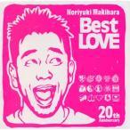 Noriyuki Makihara 20th Anniversary Best .. / 槇原敬之 (CD)