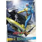ショッピング仮面ライダーW 仮面ライダーW VOL.2 / 仮面ライダー [DVD]
