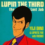 LUPIN THE THIRD〜the Last Job〜 ルパン三世 CD