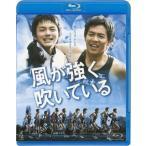 風が強く吹いている 小出恵介/林遣都 Blu-ray
