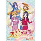 ショッピングフレッシュプリキュア フレッシュプリキュア!(9) プリキュア DVD