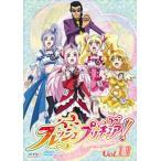 ショッピングフレッシュプリキュア フレッシュプリキュア!(10) プリキュア DVD