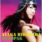ケロパック / 平原綾香 (CD)