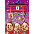 コサジ一杯の鳥の中身 川島(野性爆弾)他 DVD