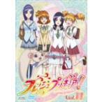 ショッピングフレッシュプリキュア フレッシュプリキュア!(11) プリキュア DVD