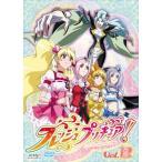ショッピングフレッシュプリキュア フレッシュプリキュア!(12) プリキュア DVD