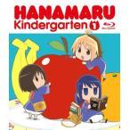 はなまる幼稚園 1 Blu-ray