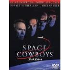 スペースカウボーイ 特別版 クリント・イーストウッド DVD