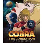 COBRA THE ANIMATION TVシリーズ VOL.1/Blu-ray Disc/BIXA-1031