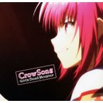Crow Song / Girls Dead Monster (CD)