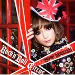 Rock'n'Roll Circus 浜崎あゆみ CD
