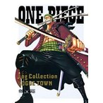 """ONE PIECE Log Collection""""LOGUE TOWN"""" ワンピース DVD"""