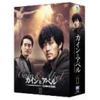 カインとアベル DVD-BOX II ソ・ジソブ DVD