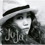 Trust In You / JUJU (CD)