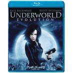 アンダーワールド2 エボリューション ケイト・ベッキンセール Blu-ray