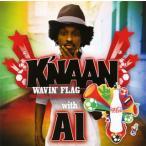 ウェイヴィン・フラッグ コカ・コーラ・セレブレイション・ミックス〜世界に一つの旗 with AI ケイナーン CD-Single