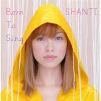 Born to Sing SHANTI CD