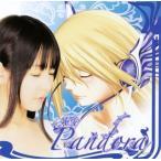 Pandora 近藤佳奈子 CD