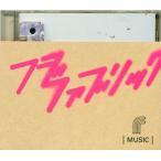 MUSIC / フジファブリック (CD)