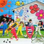 僕らのナツ!!(DVD付) / Dream5 (CD)