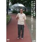 Yahoo!Felista玉光堂コントスタイル ジンジャーエールはない! PLAN9 DVD