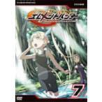 エレメントハンター 7 DVD