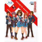 ショッピング涼宮ハルヒ 涼宮ハルヒの憂鬱 ブルーレイコンプリートBOX 涼宮ハルヒ Blu-ray