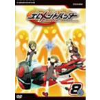 エレメントハンター 8 DVD