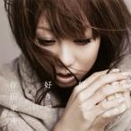 好きで、好きで、好きで。/あなただけが(DVD付) / 倖田來未 (CD)