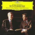 シューベルト:歌曲集「冬の旅」 ディースカウ CD