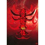 滝沢歌舞伎 / 滝沢秀明 (DVD)