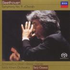 ベートーヴェン:交響曲第9番「合唱」 小澤征爾 SHM-CD