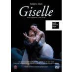 バレエ「ジゼル」 オランダ国立バレエ DVD