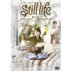 ショッピング北乃きい still life 北乃きい DVD
