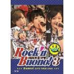 Buono! ライブツアー 2010〜Rock'n Buono! 3〜 Buono!