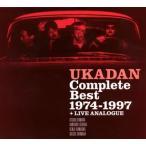 Complete Best 1974-1997+LIVE アナログ(紙ジャケット仕様)(DVD付) 憂歌団 DVD付Blu-Spec CD